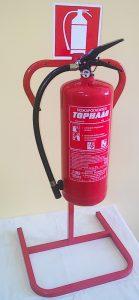 1-3-стойка изглед с пожарогасител